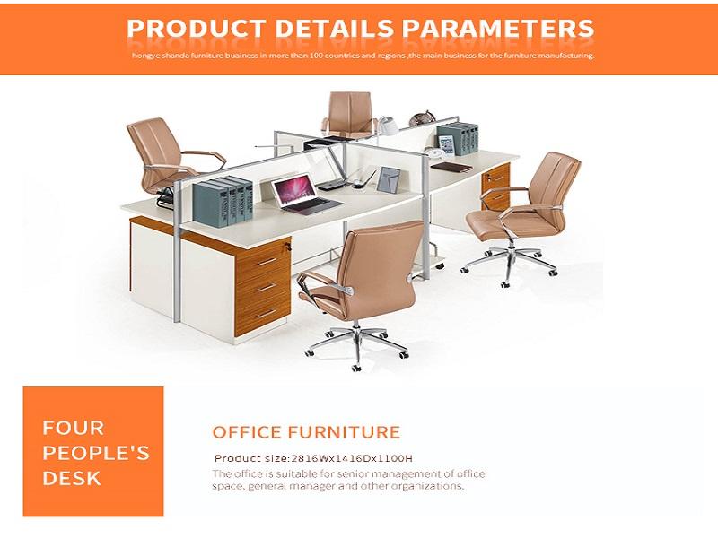 product details parameters